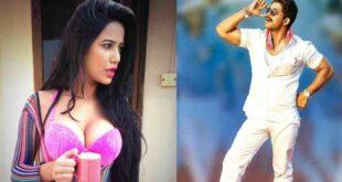 Poonam Pandey Says Allu Arjun is Sexiest Man Alive