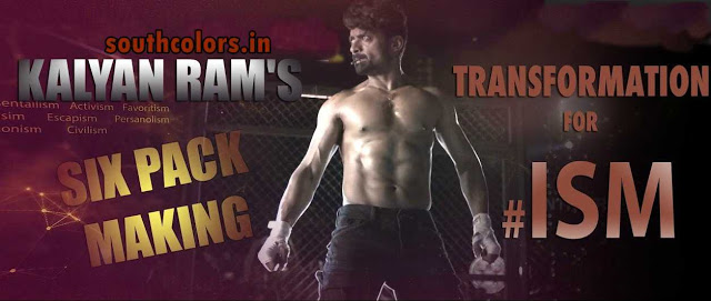 Kalyan Ram Six Pack Body Transformation for ISM
