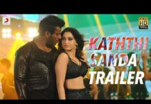 Kaththi Sandai Movie Official Teaser