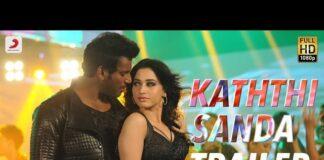 Kaththi Sandai Movie Official Teaser