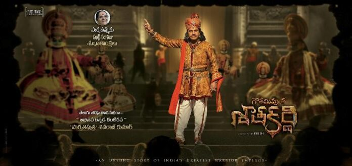Shivaraj-Kumar-Look-In-Gautamiputra-Satakarni-Movie