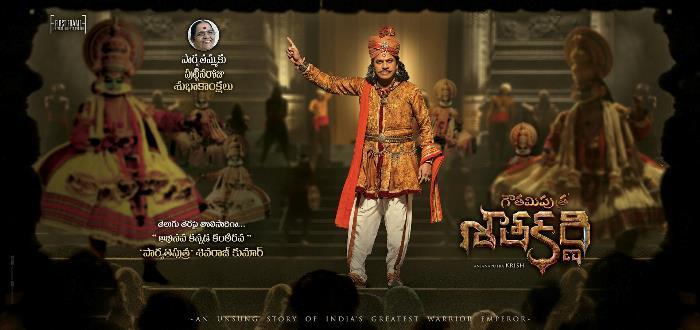 Shivaraj-Kumar-Look-In-Gautamiputra-Satakarni-Movie