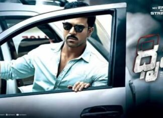 Ramcahran-dhruva-movie-television-rights-sold