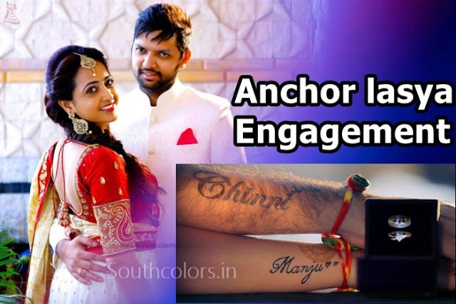 Anchor lasya Engagement with Her Soulmate Manjunath