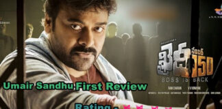khaidi-no-150-first-review