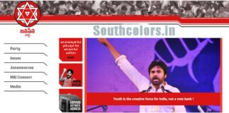 Pawan Kalyan Launched Janasenaparty Website on Jana Sena Party Formation Day