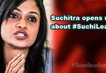 Finally Singer Suchitra opens up About Controversial SuchiLeaks