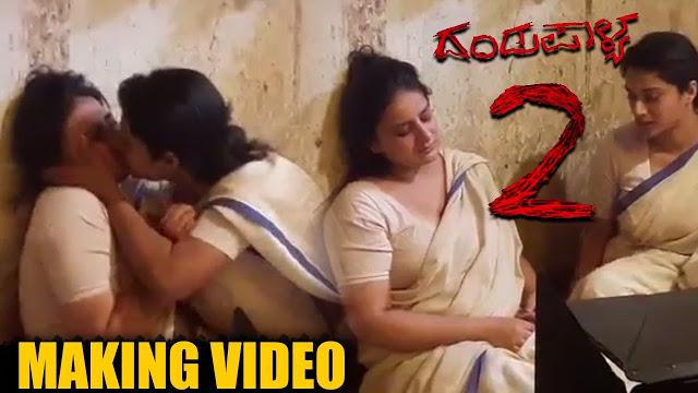Dandupalyam 2 Movie Making Video