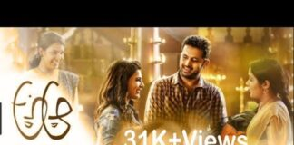 Watch A Aa Telugu Full Movie Online Bluray HD