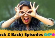 Mahathalli Telugu Comedy Videos All Episodes