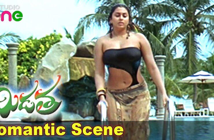 Actress Namitha Hot Bikini Swimming Scene Video