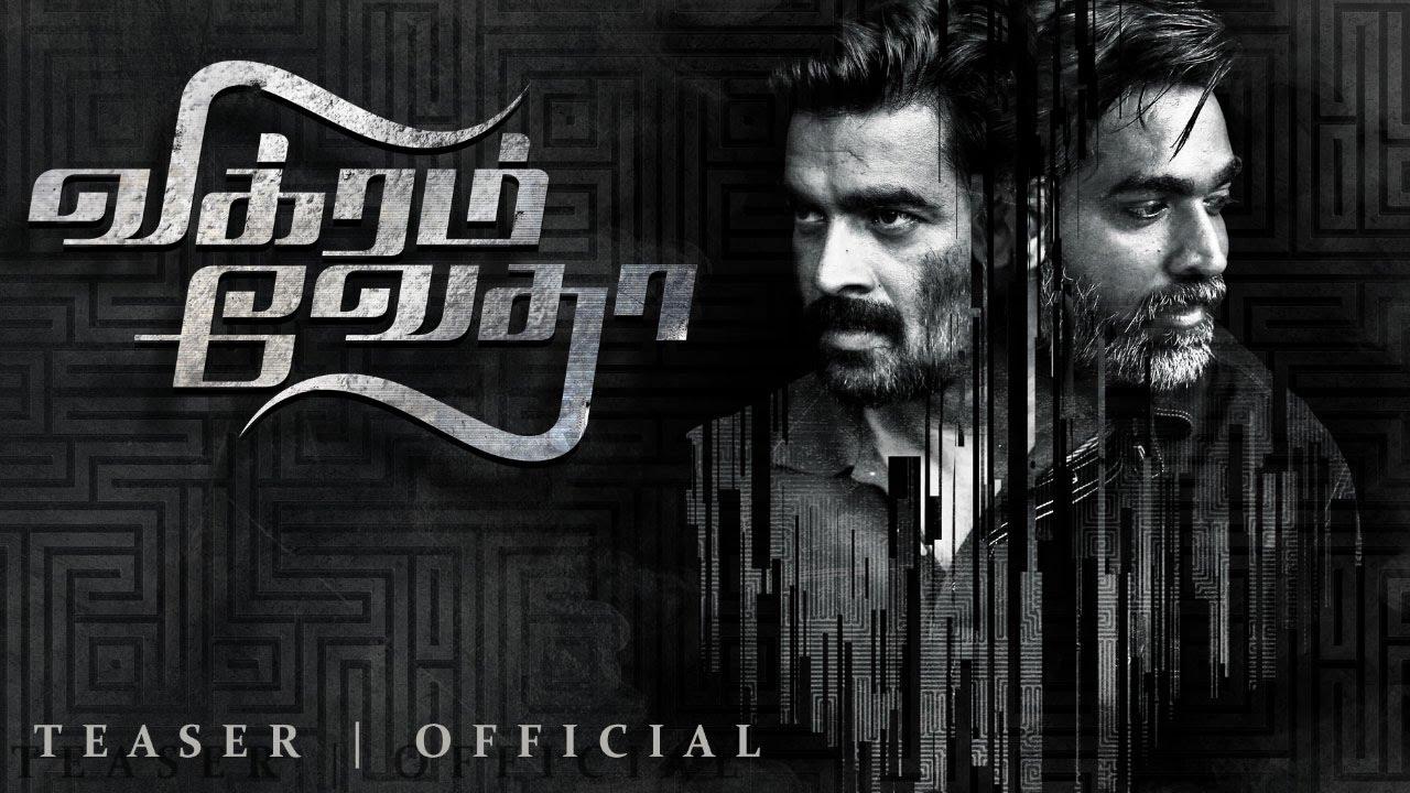 Vikram Vedha Tamil Movie Official Trailer
