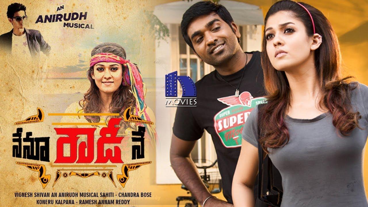 Nenu Rowdy Ne Telugu Full Movie