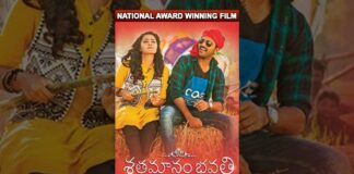 Shathamanam Bhavathi Full Movie