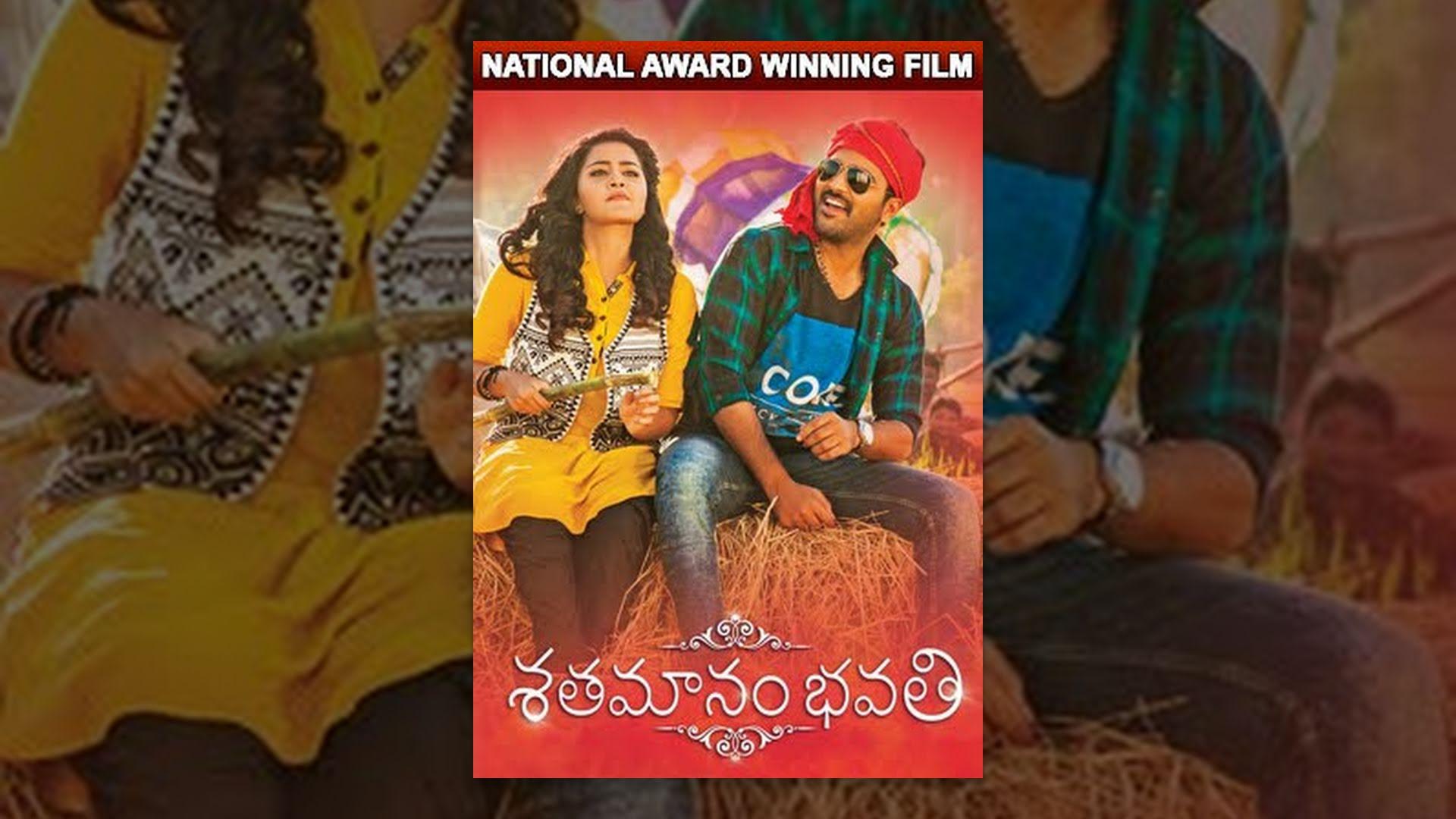 Shathamanam Bhavathi Full Movie