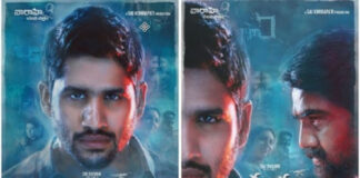 Yuddham Sharanam Movie First Look
