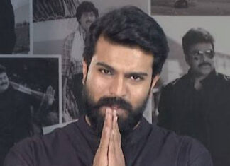 Ram Charan About APTA BLOOD DRIVE