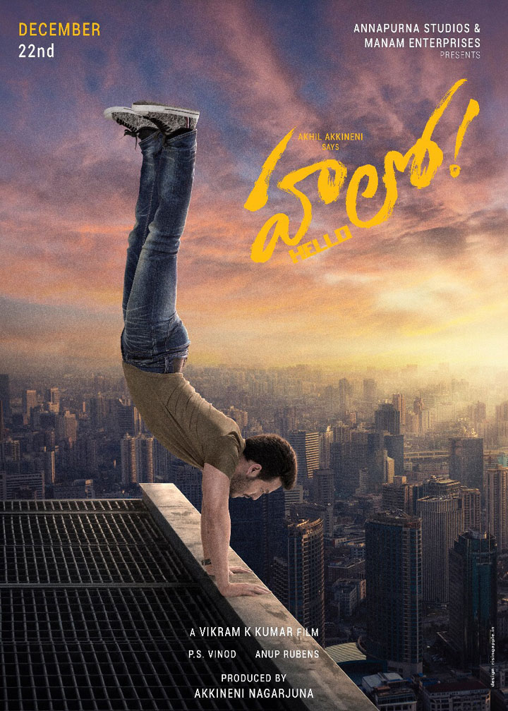 Hello-First-Look-poster