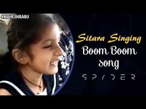Mahesh Babu Daughter Sitara Singing BOOM BOOM Song