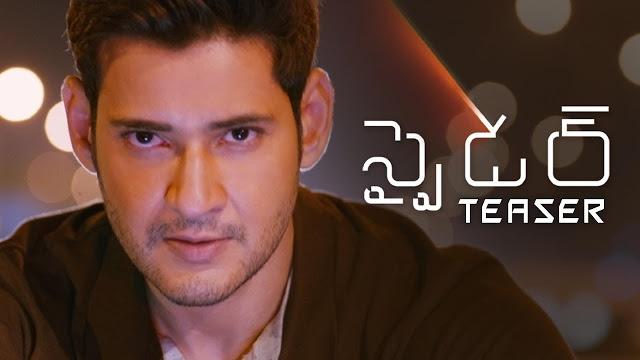 SPYder Movie Telugu Teaser