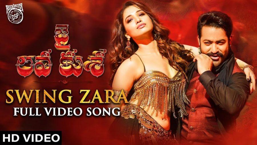 SWING ZARA Full Video Song
