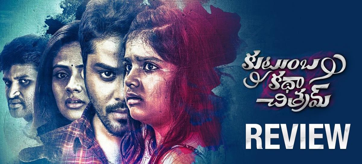 Kutumba Katha Chitram Movie Review & Rating