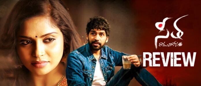 Seetha Ramuni Kosam Movie Review & Rating