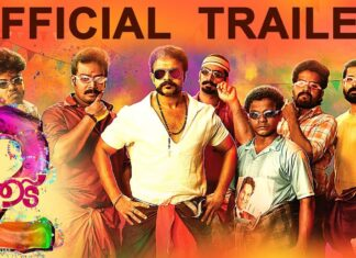 Aadu 2 Movie Official Trailer