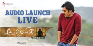 Watch Agnyaathavaasi Movie Audio Launch LIVE