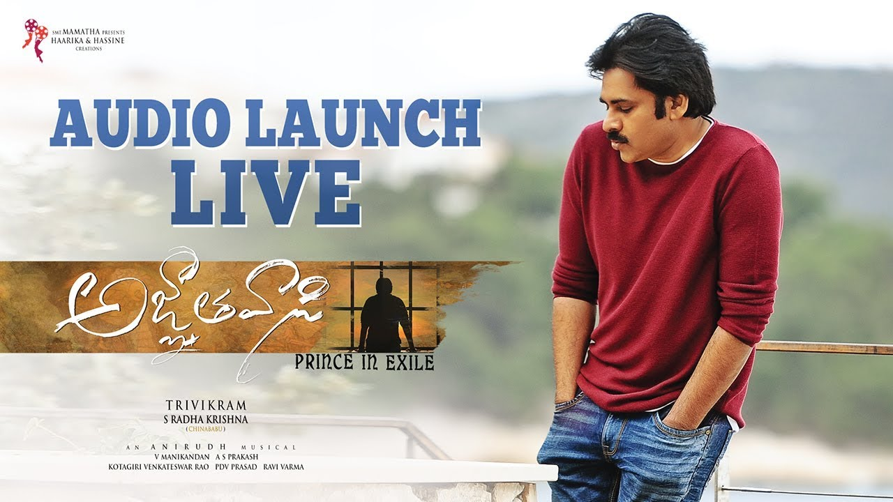 Watch Agnyaathavaasi Movie Audio Launch LIVE