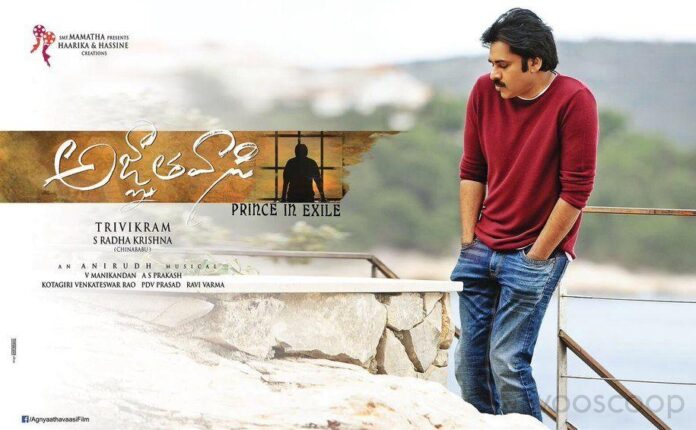 Agnyaathavaasi Movie Copied