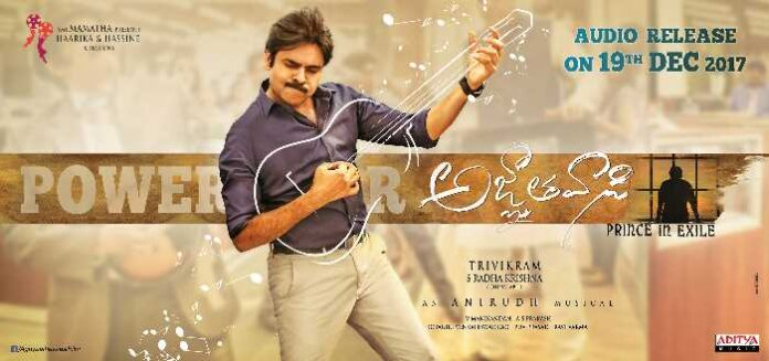 Agnyathavasi Movie Audio Launch On December 19