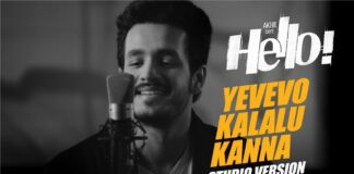 Akhil Akkineni Singing Yevevo Kalalu Kanna Song From HELLO
