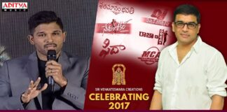 Allu Arjun Heartful Speech at SVC Celebrating 2017