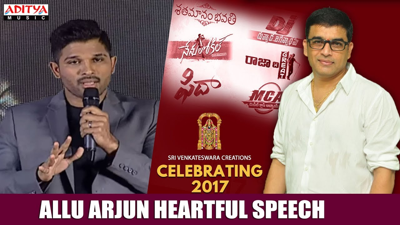 Allu Arjun Heartful Speech at SVC Celebrating 2017