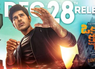 Allu Sirish Clarify Okka Kshanam Movie Copy Allegations