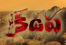 APPSA lambasts Ram Gopal Varma for KADAPA Web Series