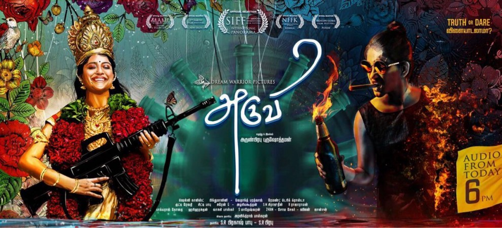 Aruvi Movie Review
