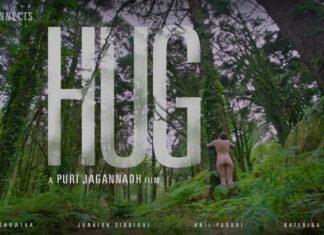 Puri Jagannadh HUG Short Film First Look Poster