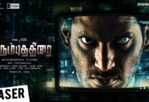 Irumbu Thirai Movie Official Teaser