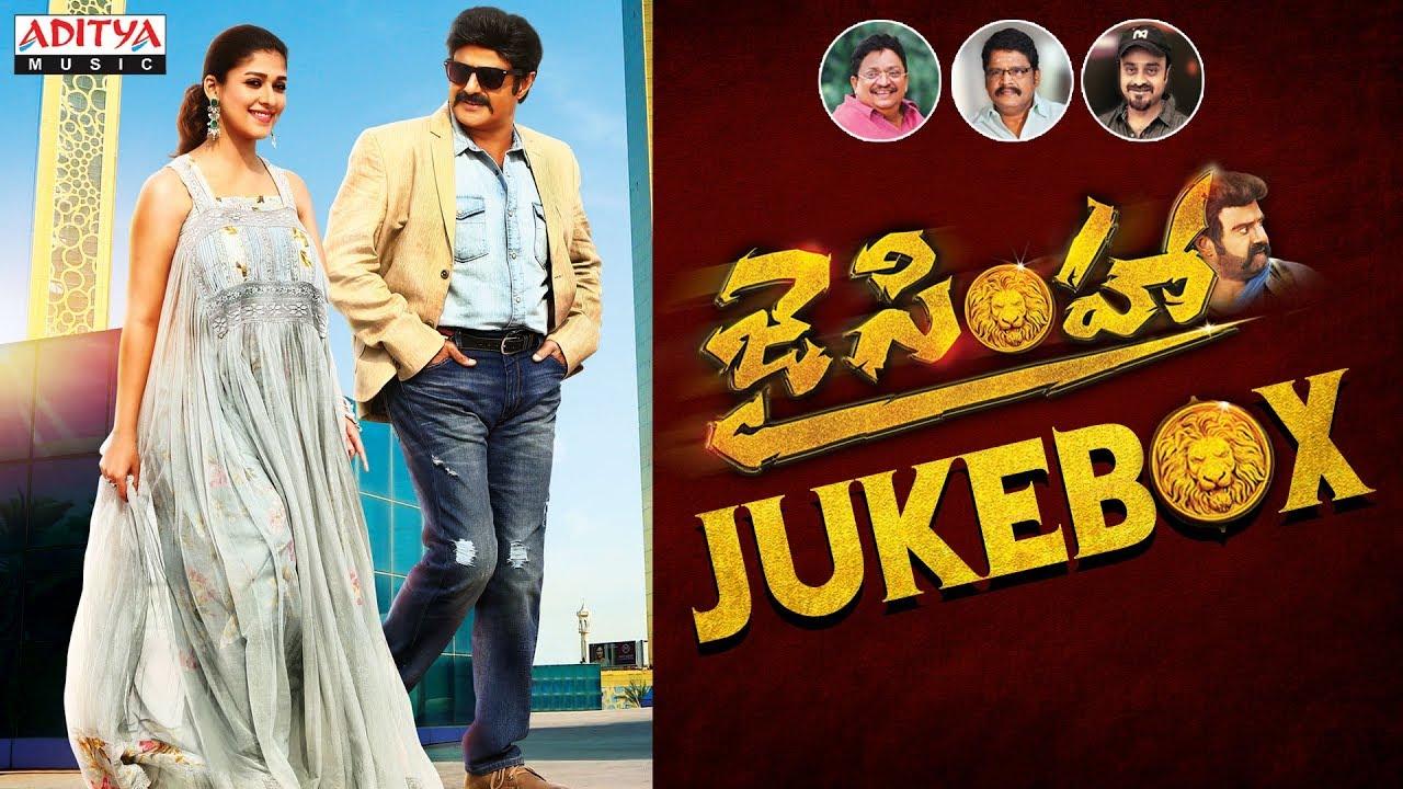 Jai Simha Movie Audio Jukebox Songs