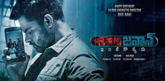 Jawaan Movie Total Box-Office Collections Worldwide
