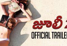 Raai Laxmi Julie 2 Telugu Trailer