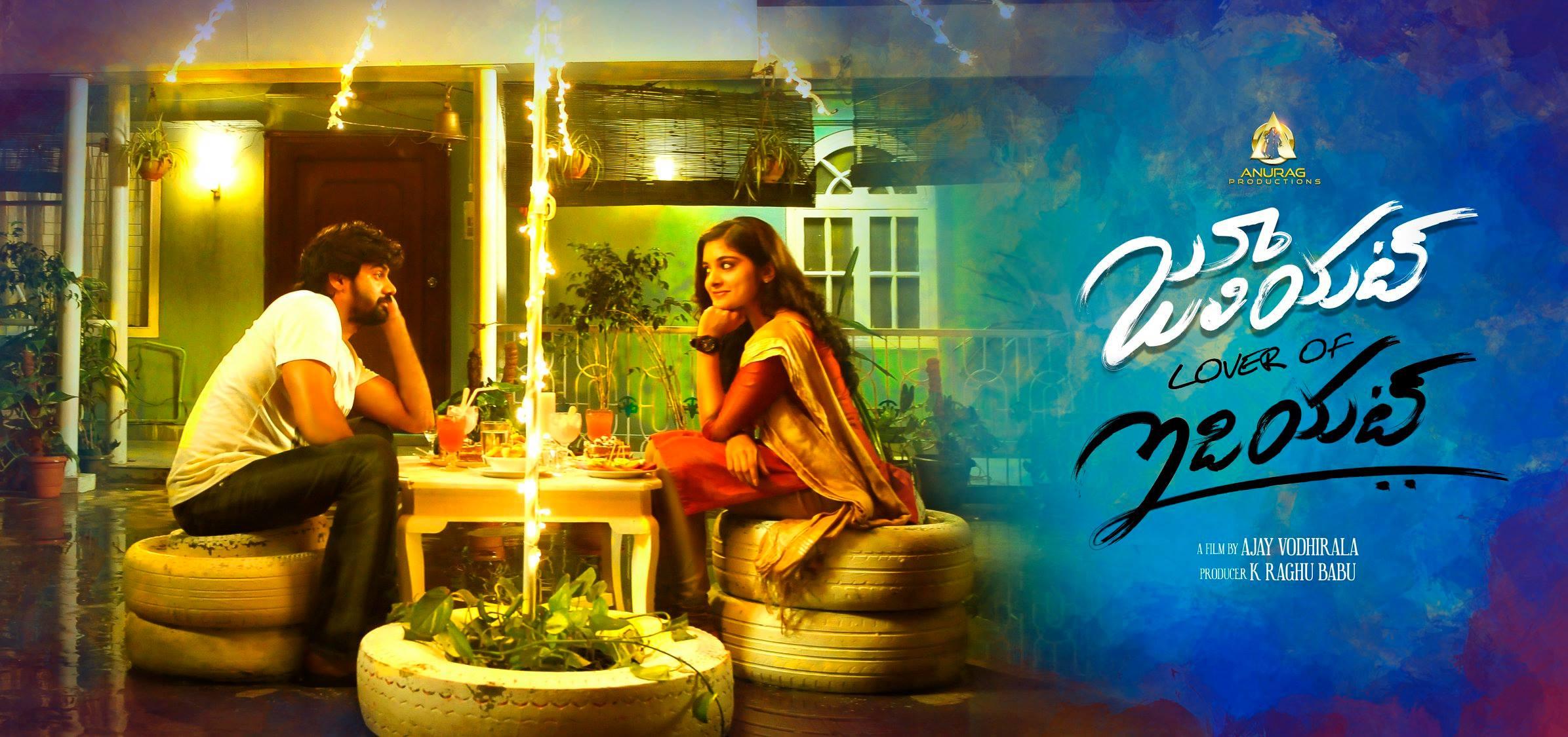 Juliet Lover Of Idiot (2017) DVDScr Telugu Full Movie Watch Online Free
