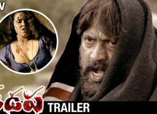 Ram Gopal Varma's KADAPA Web Series Trailer