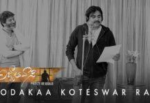Pawan Kalayan's Kodakaa Koteswar Rao Song Teaser From Agnyaathavaasi