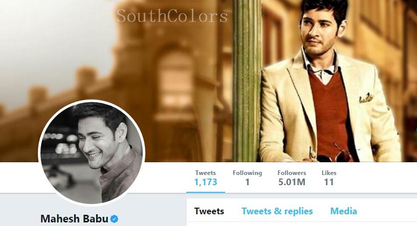 Mahesh Babu Gets 5 Million Followers on Twitter