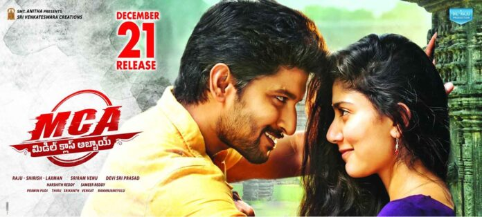 MCA Movie Review and Rating