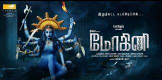 Mohini Movie Official Trailer
