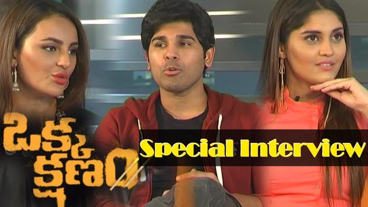 Okka Kshanam Movie Team Special Interview